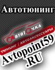 Евгений Семенихин