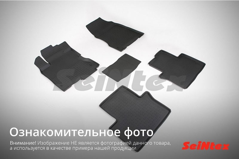 Резиновые коврики Лада Х-Рей