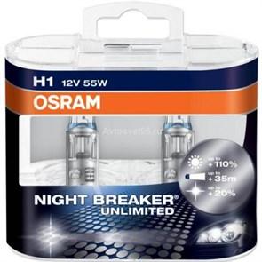 Автолампы H1 12V 55W (P14.5s) NIGHT BREAKER UNLIMITED +110%