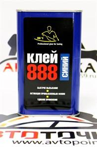 Клей 888 ULTRA Синий 1л