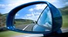 Автомобильные боковые зеркала