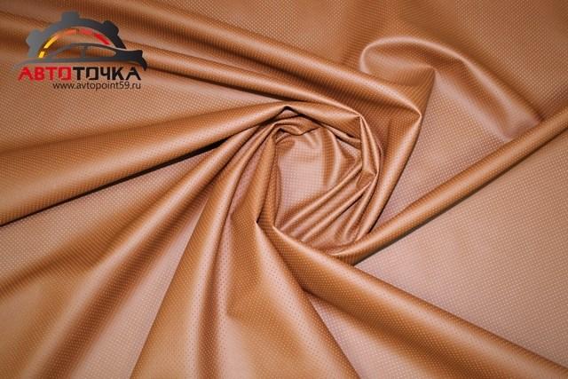 Экокожа перфорированная коричневая