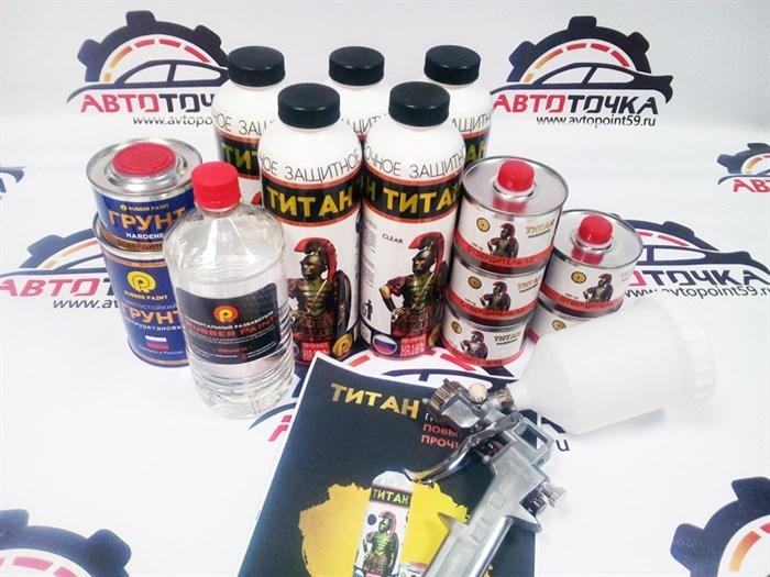 Набор краски Титан для покрытия ВАЗ 2114 - фото