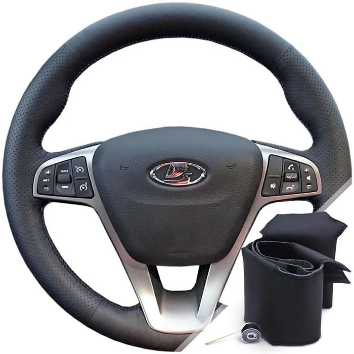 Оплетка на руль из экокожи Altona Лада Xray - фото 10460