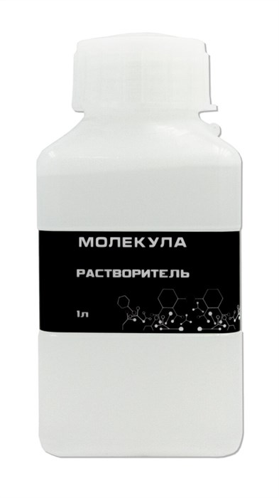 Растворитель Молекула 1 литр - фото 10705