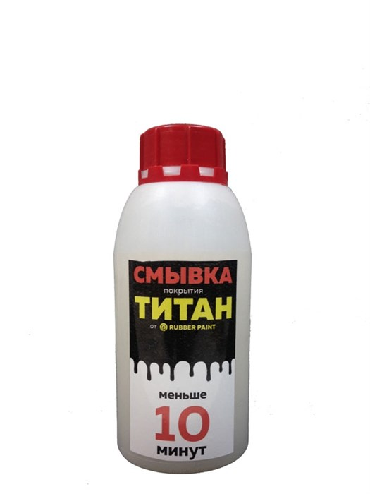 фото смывки для краски титан 0,6 кг