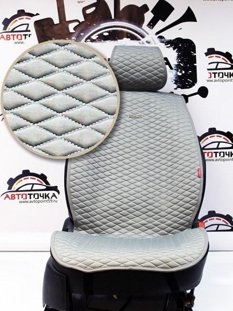 светло-серые накидки PALERMO на 2 передних кресла - фото