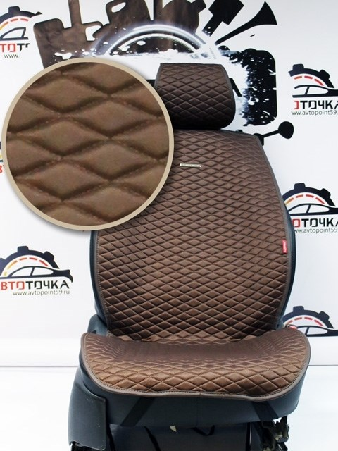 коричневые накидки PALERMO на 2 передних кресла - фото