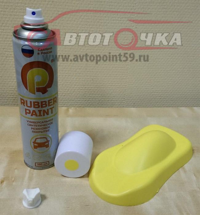 Желтая жидкая резина в аэрозоли - фото