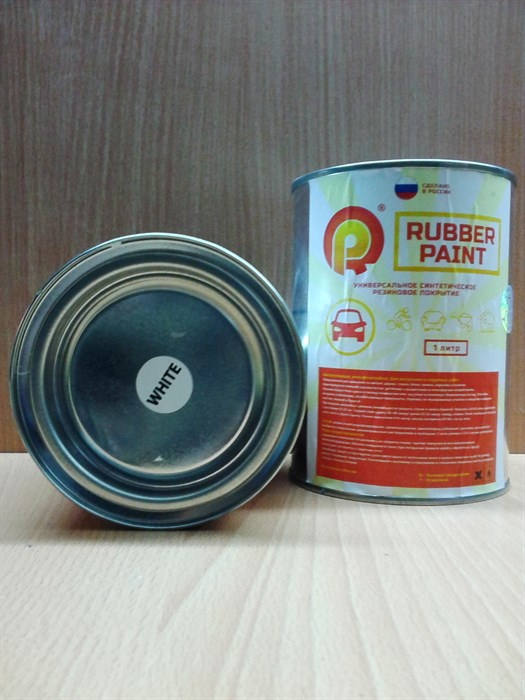 БЕЛАЯ ЖИДКАЯ РЕЗИНА RUBBER PAINT