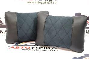 Автомобильные подушки под шею (экокожа+алькантара)