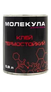 Клей Молекула термостойкий 0,8 л.