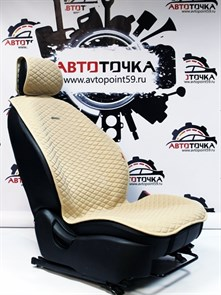 PALERMO бежевые накидки на 2 передних сидения - фото