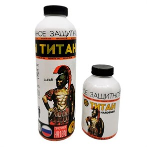 Краска титан 1 колеруемая - фото