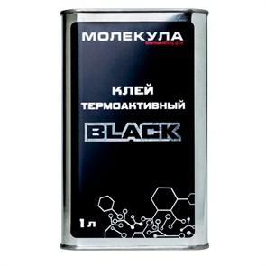 """Клей Молекула термоактивный """"Black"""" - фото"""