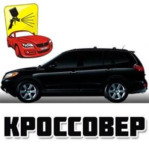 Покраска автомобиля класса Кроссовер