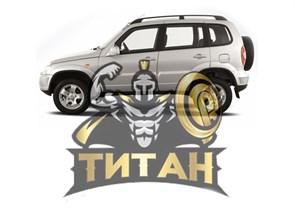Покраска автомобиля Титаном кузов паркетник