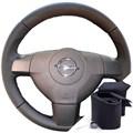 Оплетка на руле Опель Вектра  - фото