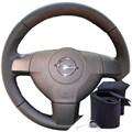Оплетка на руле Опель Зафира Б - фото