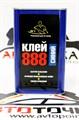 Клей 888 ULTRA Синий 1л - фото 9308